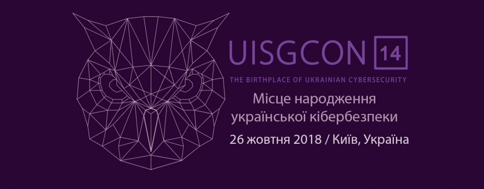 14th Cyber Security Conference UISGCON14